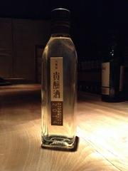 八海山 喜譲酒 2014