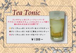 Tea Tonic ティートニック